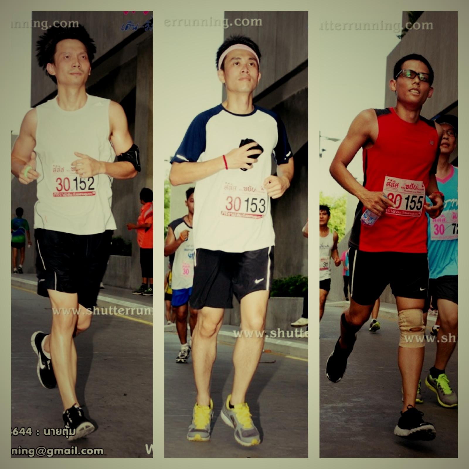 Siriraj Running 1