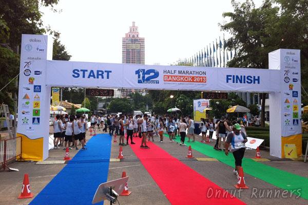 12 August Half Marathon Bangkok 2013