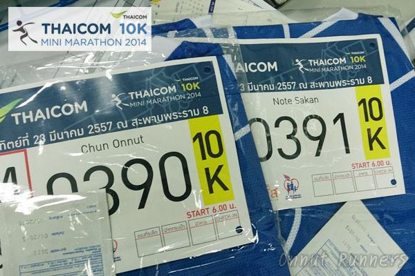 Thaicom 10K Mini Marathon 2014