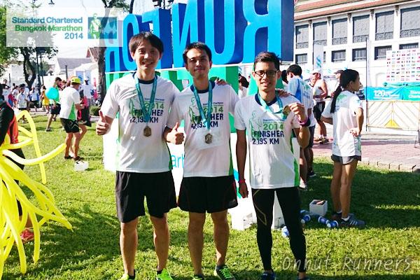 Bangkok Marathon 2014