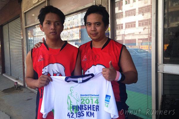 Bangkok Marathon 2014 (Aui & Mac)